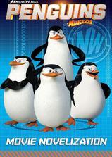 马达加斯加企鹅 第三季海报