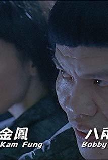 叶竞生 Bobby Yip Kin Sang演员