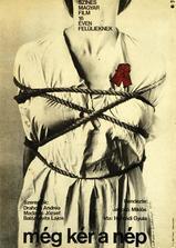 红色赞美诗海报