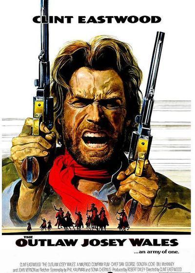 西部执法者海报