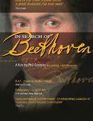 寻找贝多芬