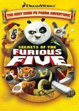 功夫熊猫之盖世五侠的秘密海报