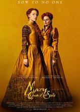 玛丽女王海报