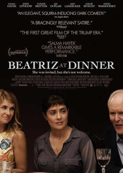 晚宴上的比特丽兹海报