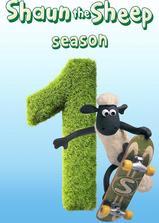 小羊肖恩 第一季海报