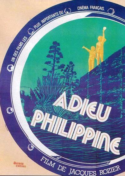 再见菲律宾海报