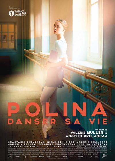 波丽娜:舞蹈人生海报