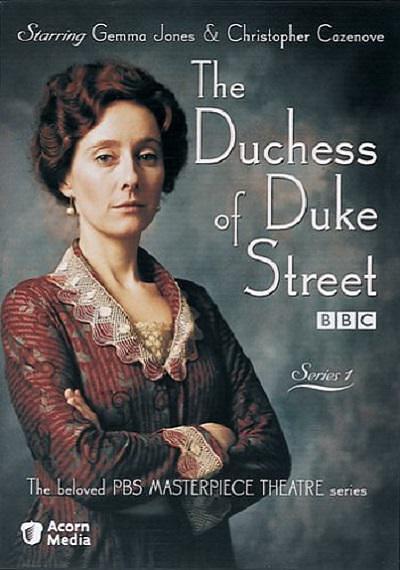公爵街的公爵夫人 第一季