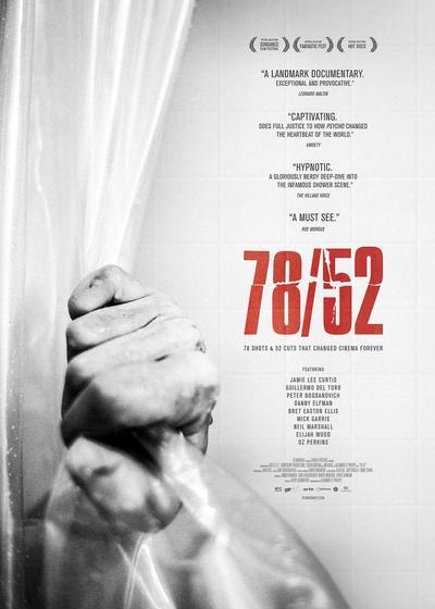 78/52:希式洗澡戏海报