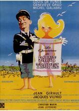 圣特鲁佩斯的警察海报