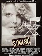 八零年代之星