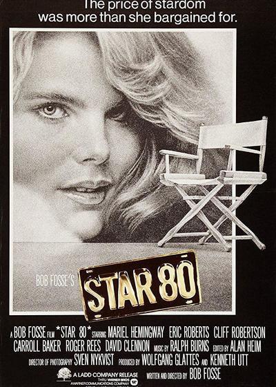 八零年代之星海报