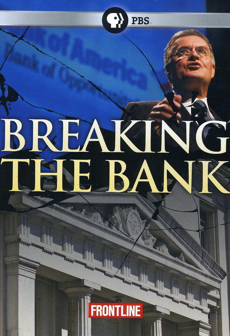 崩溃的银行