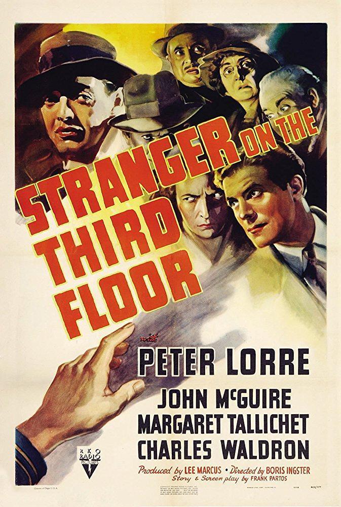 三楼的陌生人