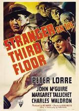 三楼的陌生人海报