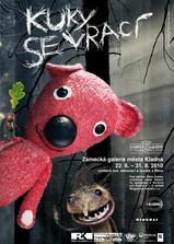 玩具熊回家路海报