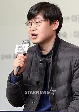 李在祥 Jae-sang Lee演员
