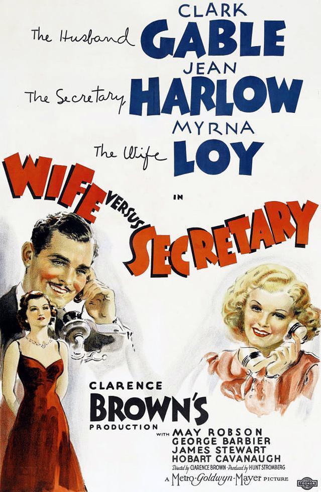 妻子和秘书