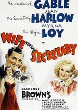 妻子和秘书海报