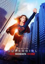 超级少女 第一季海报