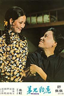 张冰玉 Ping-Yu Chang演员
