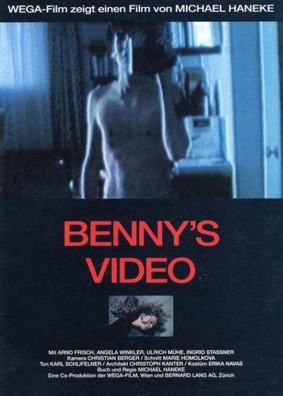 班尼的录像带海报
