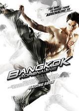 曼谷极限海报