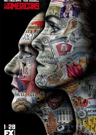 美国谍梦 第三季海报