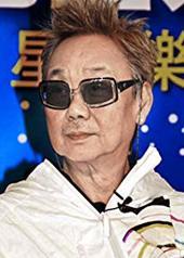陈自强 Willie Chan