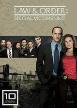 法律与秩序:特殊受害者 第十季海报