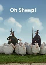 死羊羊海报