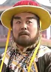 王奕 Yi Wang