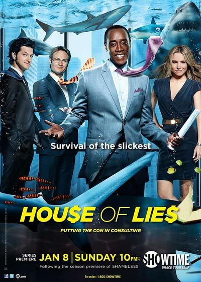 谎言屋 第一季海报