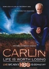 乔治·卡林:人生因失而值海报