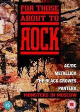 1991年莫斯科摇滚音乐节海报