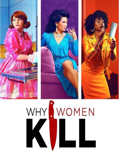 致命女人 第一季海报