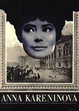 安娜·卡拉马佐夫海报