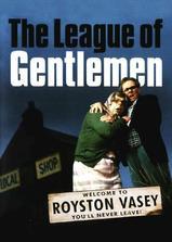 绅士联盟 第一季海报
