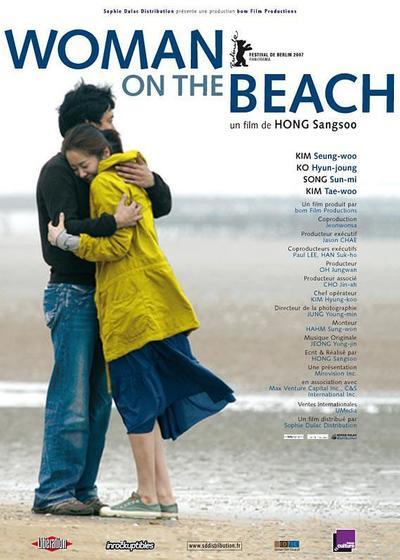海边的女人海报