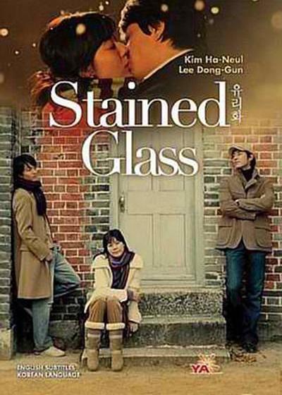 玻璃花海报