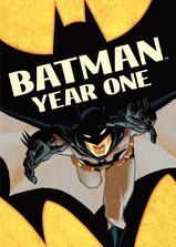 蝙蝠侠:元年海报