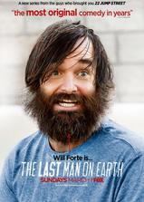 最后一个男人 第一季海报