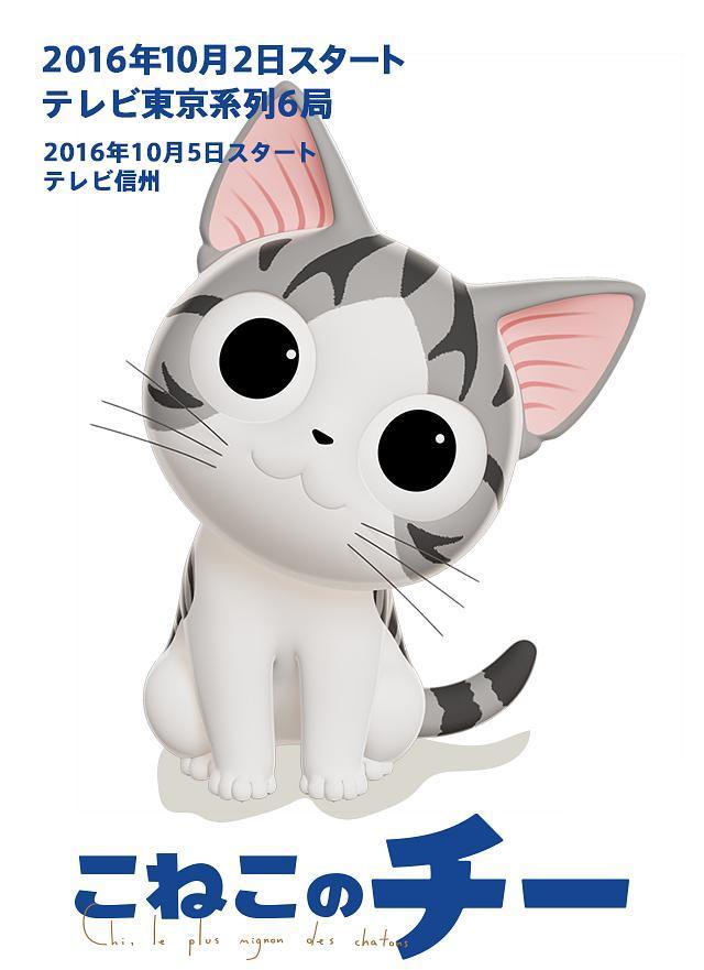 甜甜私房猫:吃饱饱大冒险