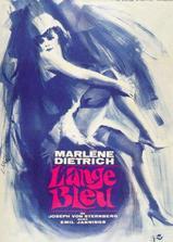 蓝天使海报