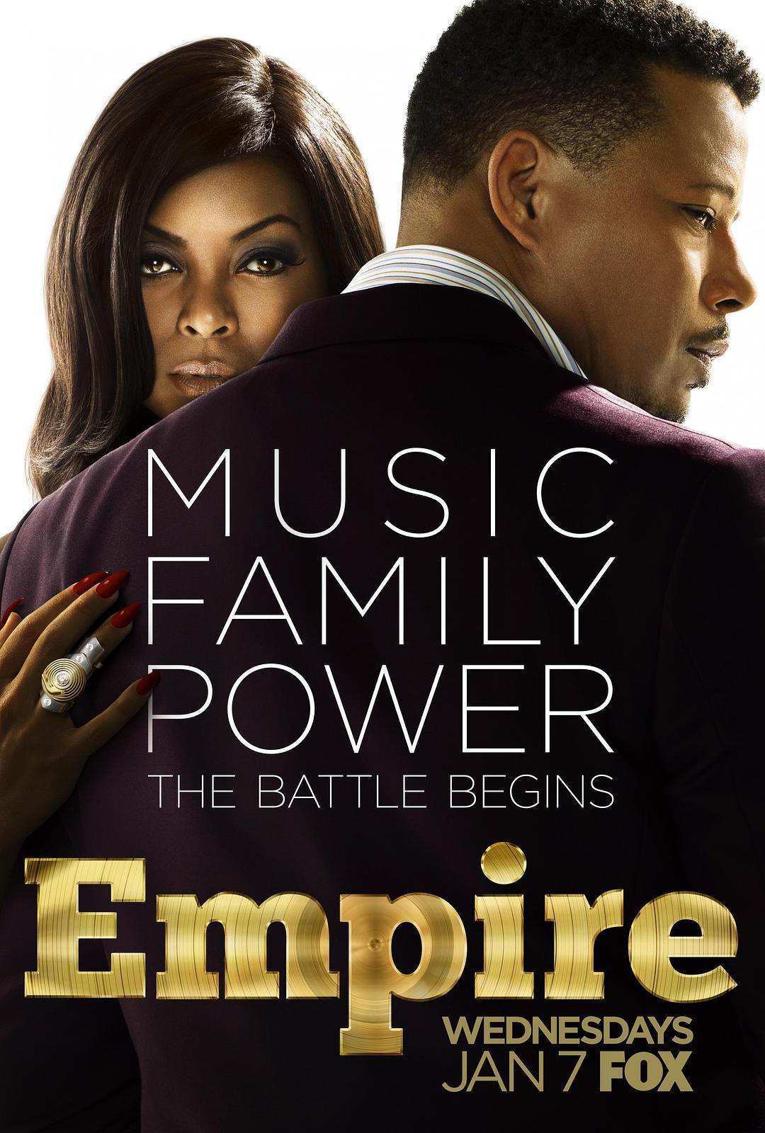 嘻哈帝国 第一季