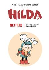 希尔达 第一季海报