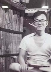 水木茂 Shigeru Mizuki