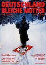 德国,苍白的母亲海报