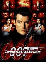 007之明日帝国