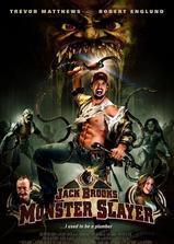 杰克·布鲁克斯之怪兽杀手海报